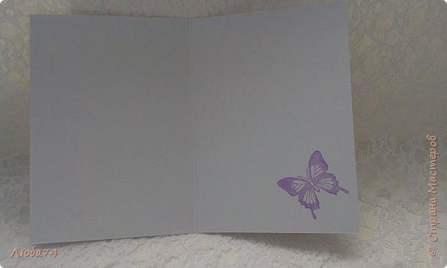 """Всем привет! У нас на улице жара, поэтому у меня сегодня серия летних открыток с """"бабочками"""" на все случаи жизни. Размер открыток 14,8 х 10,5 см. Основа готовые заготовки для открыток, подложки с тиснением, распечатанные бабочки на фотобумаге, шильдики с надписями. фото 16"""