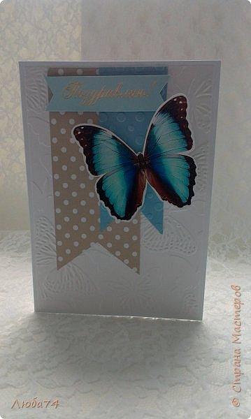 """Всем привет! У нас на улице жара, поэтому у меня сегодня серия летних открыток с """"бабочками"""" на все случаи жизни. Размер открыток 14,8 х 10,5 см. Основа готовые заготовки для открыток, подложки с тиснением, распечатанные бабочки на фотобумаге, шильдики с надписями. фото 17"""