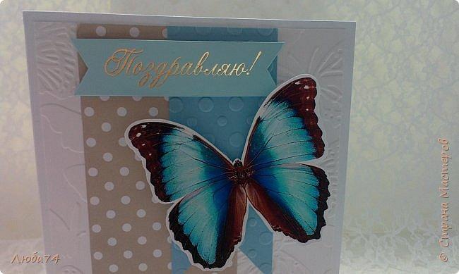 """Всем привет! У нас на улице жара, поэтому у меня сегодня серия летних открыток с """"бабочками"""" на все случаи жизни. Размер открыток 14,8 х 10,5 см. Основа готовые заготовки для открыток, подложки с тиснением, распечатанные бабочки на фотобумаге, шильдики с надписями. фото 18"""