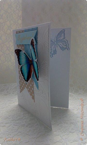 """Всем привет! У нас на улице жара, поэтому у меня сегодня серия летних открыток с """"бабочками"""" на все случаи жизни. Размер открыток 14,8 х 10,5 см. Основа готовые заготовки для открыток, подложки с тиснением, распечатанные бабочки на фотобумаге, шильдики с надписями. фото 19"""