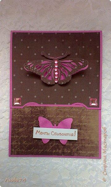 """Всем привет! У нас на улице жара, поэтому у меня сегодня серия летних открыток с """"бабочками"""" на все случаи жизни. Размер открыток 14,8 х 10,5 см. Основа готовые заготовки для открыток, подложки с тиснением, распечатанные бабочки на фотобумаге, шильдики с надписями. фото 22"""