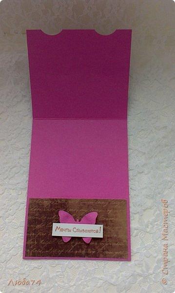 """Всем привет! У нас на улице жара, поэтому у меня сегодня серия летних открыток с """"бабочками"""" на все случаи жизни. Размер открыток 14,8 х 10,5 см. Основа готовые заготовки для открыток, подложки с тиснением, распечатанные бабочки на фотобумаге, шильдики с надписями. фото 26"""
