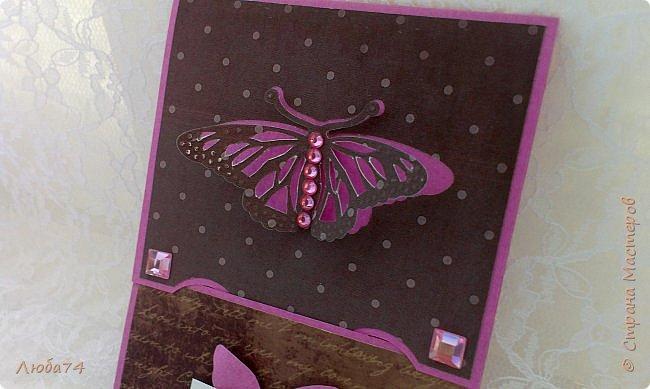 """Всем привет! У нас на улице жара, поэтому у меня сегодня серия летних открыток с """"бабочками"""" на все случаи жизни. Размер открыток 14,8 х 10,5 см. Основа готовые заготовки для открыток, подложки с тиснением, распечатанные бабочки на фотобумаге, шильдики с надписями. фото 27"""