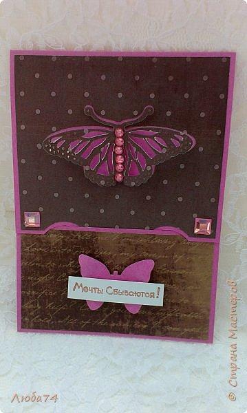 """Всем привет! У нас на улице жара, поэтому у меня сегодня серия летних открыток с """"бабочками"""" на все случаи жизни. Размер открыток 14,8 х 10,5 см. Основа готовые заготовки для открыток, подложки с тиснением, распечатанные бабочки на фотобумаге, шильдики с надписями. фото 28"""