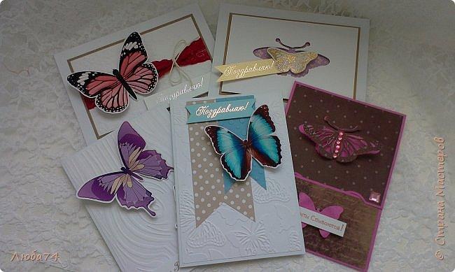 """Всем привет! У нас на улице жара, поэтому у меня сегодня серия летних открыток с """"бабочками"""" на все случаи жизни. Размер открыток 14,8 х 10,5 см. Основа готовые заготовки для открыток, подложки с тиснением, распечатанные бабочки на фотобумаге, шильдики с надписями. фото 29"""