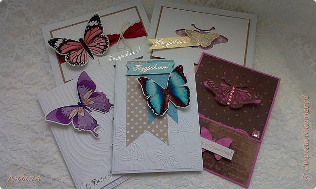 """Всем привет! У нас на улице жара, поэтому у меня сегодня серия летних открыток с """"бабочками"""" на все случаи жизни. Размер открыток 14,8 х 10,5 см. Основа готовые заготовки для открыток, подложки с тиснением, распечатанные бабочки на фотобумаге, шильдики с надписями. фото 1"""