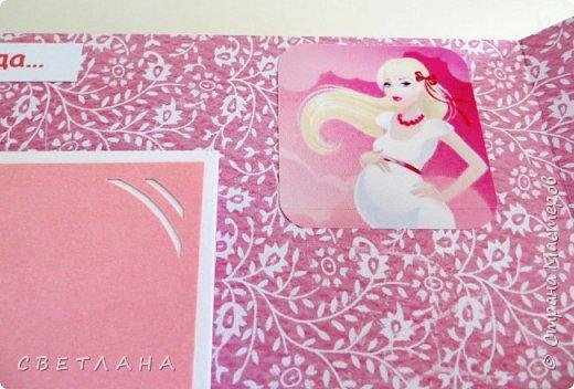 Альбомчик  для  девочки -  обложка  мягкая , американский хлопок. Небольшой  по  размеру  -  15х23 ( листы)  . 7 листов , 8 разворотов. фото 6