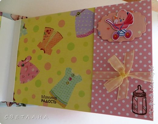 Альбомчик  для  девочки -  обложка  мягкая , американский хлопок. Небольшой  по  размеру  -  15х23 ( листы)  . 7 листов , 8 разворотов. фото 13