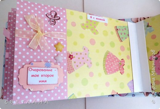 Альбомчик  для  девочки -  обложка  мягкая , американский хлопок. Небольшой  по  размеру  -  15х23 ( листы)  . 7 листов , 8 разворотов. фото 14