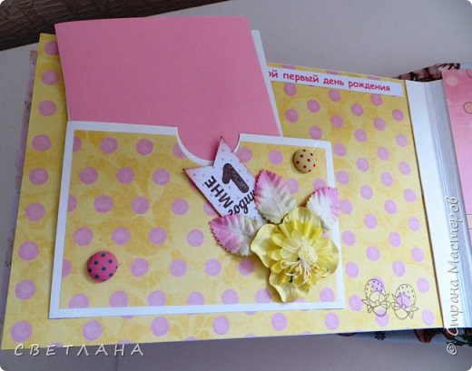 Альбомчик  для  девочки -  обложка  мягкая , американский хлопок. Небольшой  по  размеру  -  15х23 ( листы)  . 7 листов , 8 разворотов. фото 19