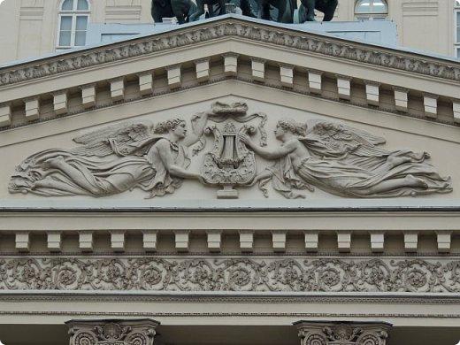 Государственный герб России фото 2