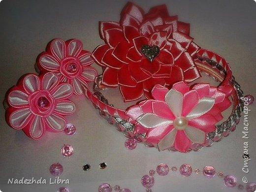 Розовое настроение!  фото 1