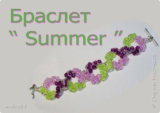 "Браслет ""Лето"" МК. /bracelet ""Summer"" . D.I.Y"