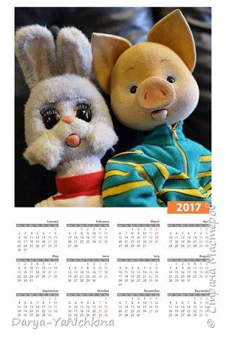 календари 2017  фото 1