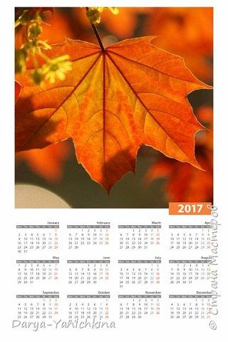 календари 2017  фото 3