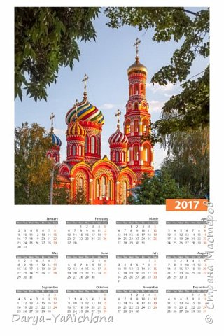 календари 2017  фото 4