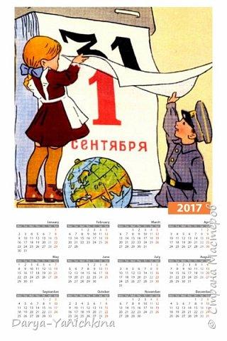 календари 2017  фото 2