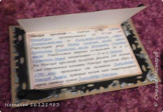 Выбирают только участники совместника http://stranamasterov.ru/node/1040245 фото 11