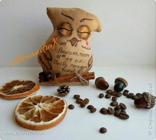 Кофеюшки фото 5