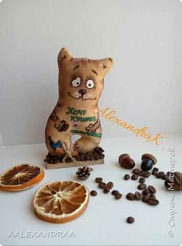 Кофеюшки фото 3