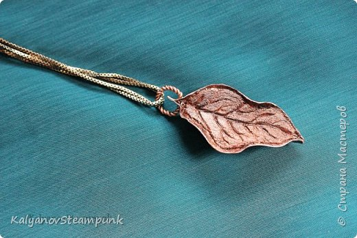 """Как сделать кулон """"Осенний лист"""" в стиле Стимпанк фото 3"""