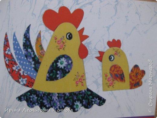 """Петух, курица и цыпленок"" фото 2"