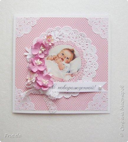 Детские открытки. фото 1