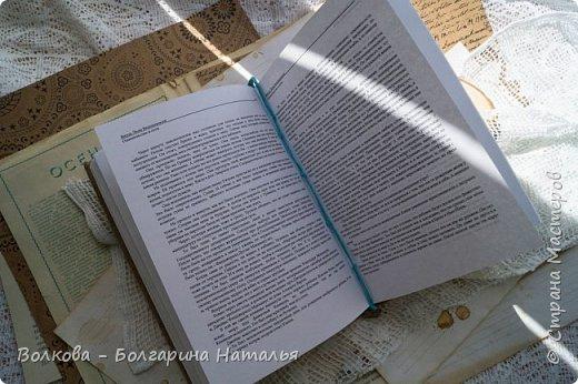 """Ну а как же себе не """"издать"""" в единственном экземпляре знаменитое """"Одиночество в сети"""". Прямо натур-продукт + автограф:) Не поверите, как случайно на фоне журнала мод аж за 1987 год фоткала эту книгу. Символично, т.к. ещё в этом году у Януша Леона Вишневского появилась сама идея этого романа. Только там вроде речь шла о мае 1987 года, ну да и пусть, 1987-й же:)....я ещё даже ПОКА не родилась:) фото 11"""