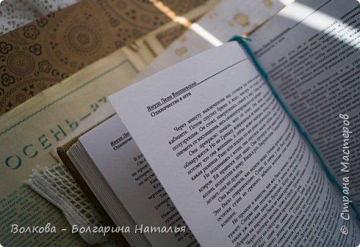 """Ну а как же себе не """"издать"""" в единственном экземпляре знаменитое """"Одиночество в сети"""". Прямо натур-продукт + автограф:) Не поверите, как случайно на фоне журнала мод аж за 1987 год фоткала эту книгу. Символично, т.к. ещё в этом году у Януша Леона Вишневского появилась сама идея этого романа. Только там вроде речь шла о мае 1987 года, ну да и пусть, 1987-й же:)....я ещё даже ПОКА не родилась:) фото 12"""