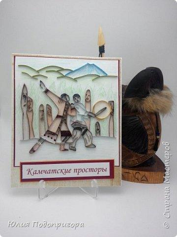Осенью на Камчатке проводится праздник - Алхалалалай. Это ительменский обрядовый праздник, посвященный окончанию хозяйственного цикла. И мне посчастливилось выполнить один заказик к этому празднику. Получилось 12 открыток с Камчатской тематикой: кутхи, вулканы, идолы, рыба, аборигены... Внутри каждой открытки стихи о Камчатке местных авторов. фото 2