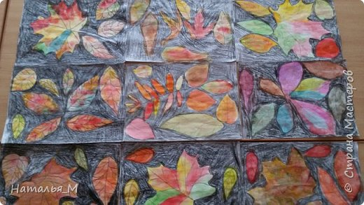 Осенний ковер фото 1
