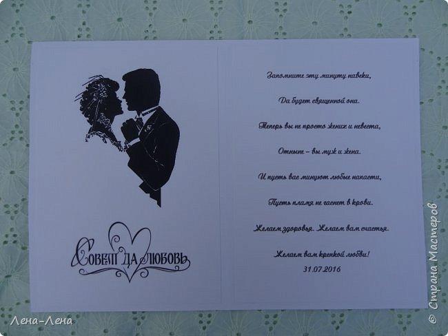 Свадебная фото 6