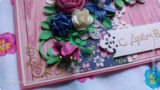 """Продолжаю показ """"мод"""" открыток. Еще одна открыточка и опять с днем рождения. Цветочки, кружево, эмбоссинг, вырубка.  фото 2"""
