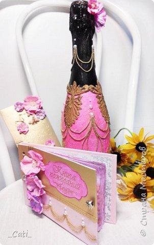 Мое новое творение, так сказать  в стиле ампир. (Шампанское, конверт для денег и книга пожеланий) Основной узор - кружево, цветы из офисной бумаги.. и много много разных мелких деталей фото 2