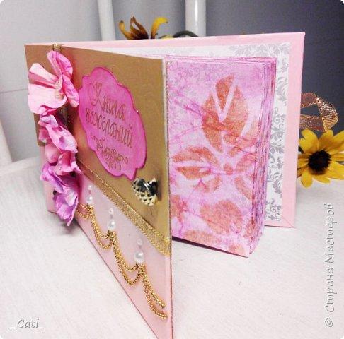 Мое новое творение, так сказать  в стиле ампир. (Шампанское, конверт для денег и книга пожеланий) Основной узор - кружево, цветы из офисной бумаги.. и много много разных мелких деталей фото 3