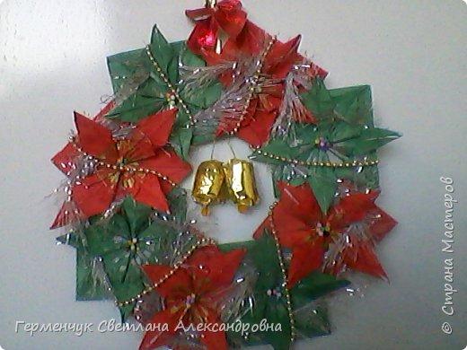 """Это  - венок оригами """" Рождественская звезда- пуансеттия """" фото 1"""