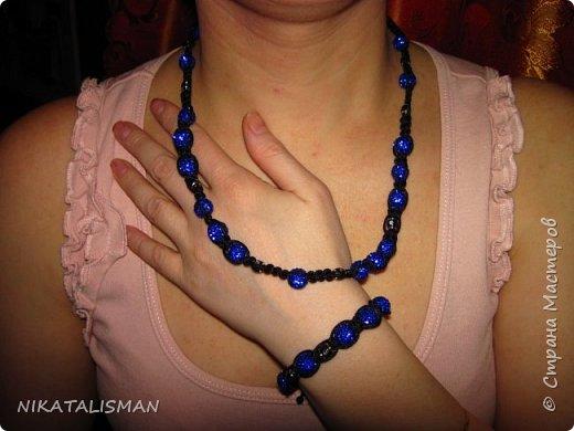 Набор из Бисера- бусы и браслет. фото 4