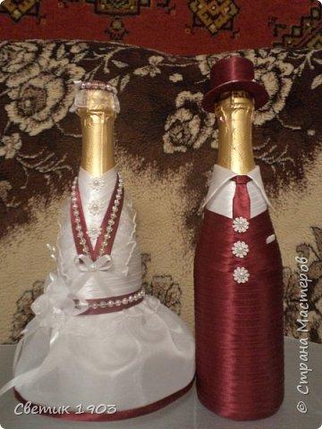 """Очередной наборчик подготовлен  на свадьбу. В этот раз в цвете """"бордо"""".  Свадебная парочка и сундук-казна.  фото 2"""