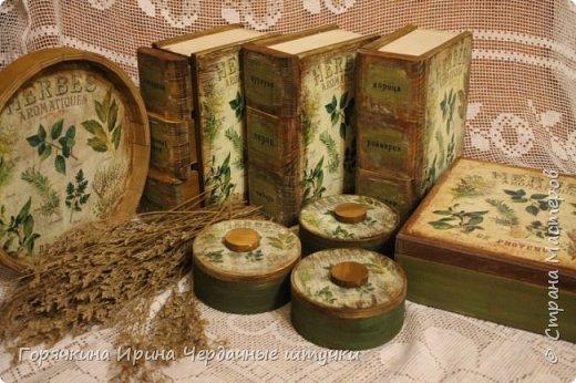 """В процессе... Набор """"Herbs of Provence"""" фото 1"""