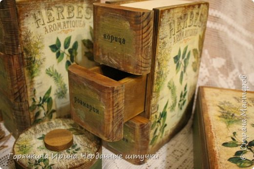 """В процессе... Набор """"Herbs of Provence"""" фото 2"""