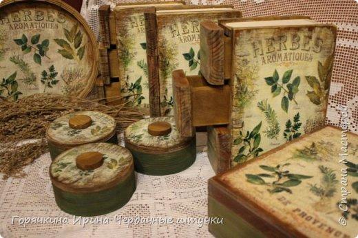 """В процессе... Набор """"Herbs of Provence"""" фото 3"""
