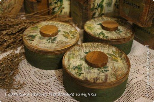 """В процессе... Набор """"Herbs of Provence"""" фото 5"""
