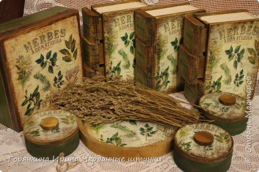 """В процессе... Набор """"Herbs of Provence"""" фото 6"""