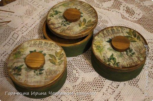 """В процессе... Набор """"Herbs of Provence"""" фото 7"""