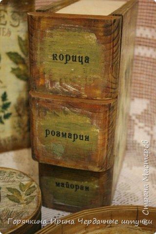 """В процессе... Набор """"Herbs of Provence"""" фото 9"""