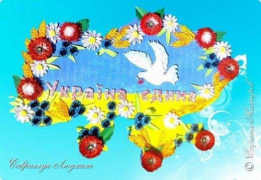 Карта Украины фото 1