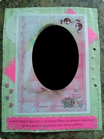 Мой первый альбом! Сделала для доченьки Софии. Насмотрелась на красоту в СМ и на просторах интернета, вот и решила сама заняться.  Прошу строго не судить)))   фото 18