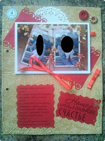 Мой первый альбом! Сделала для доченьки Софии. Насмотрелась на красоту в СМ и на просторах интернета, вот и решила сама заняться.  Прошу строго не судить)))   фото 32