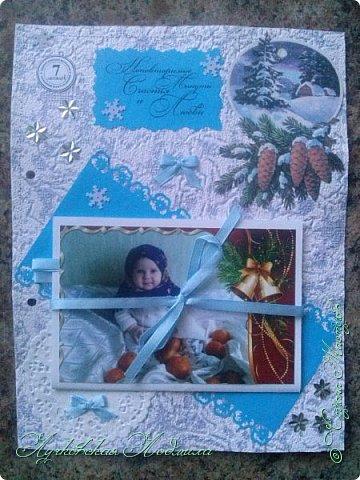Мой первый альбом! Сделала для доченьки Софии. Насмотрелась на красоту в СМ и на просторах интернета, вот и решила сама заняться.  Прошу строго не судить)))   фото 39