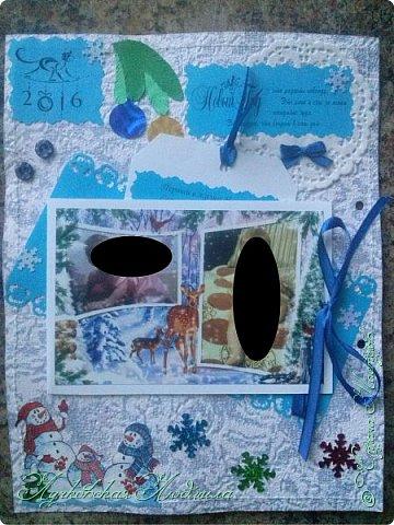Мой первый альбом! Сделала для доченьки Софии. Насмотрелась на красоту в СМ и на просторах интернета, вот и решила сама заняться.  Прошу строго не судить)))   фото 40